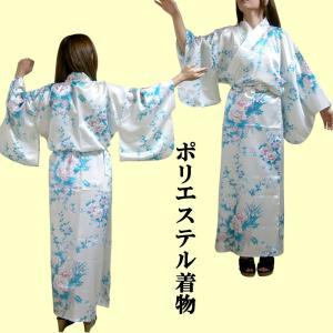 外国人向けポリエステル着物 アヤメ牡丹 アイボリー japan
