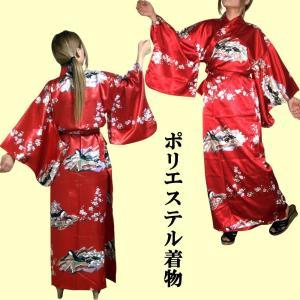外国人向けポリエステル着物 姫文字 赤|japan