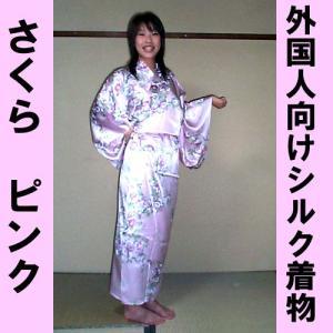 外国人向けシルクきもの さくら ピンク|japan
