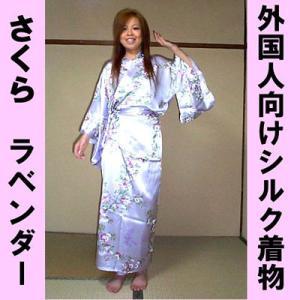 外国人向けシルクきもの さくら ラベンダー|japan