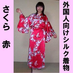 外国人向けシルクきもの さくら 赤|japan