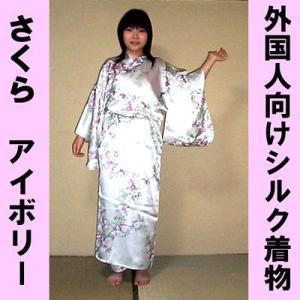 外国人向けシルクきもの さくら アイボリー|japan
