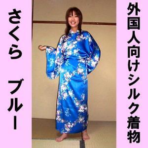 外国人向けシルクきもの さくら ブルー|japan