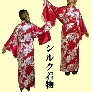 外国人向けシルク着物 蘭(らん)赤|japan