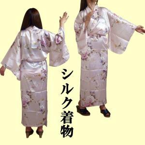 外国人向けシルク着物 鶴 ピンク|japan