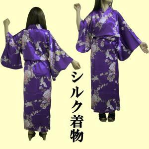外国人向けシルク着物 鶴 紫|japan