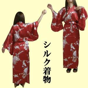 外国人向けシルクきもの 鶴 赤|japan