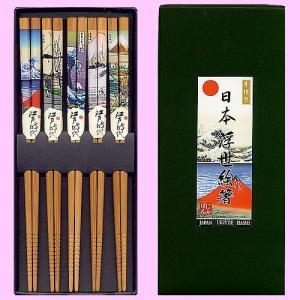 木製箸5本セット 版画 富士山シリーズ japan