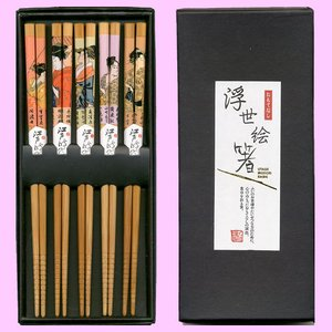 木製箸5本セット 浮世絵美人 竹 japan
