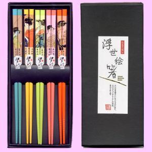 木製箸5本セット 浮世絵美人 カラー japan
