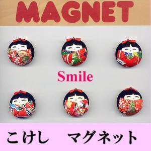 民芸こけしマグネット 微笑み(スマイル)|japan