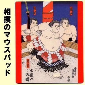 日本の風景入りマウスパッド相撲(土俵入り)|japan