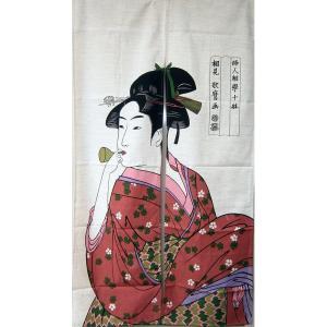 和風(暖簾)のれん ホッピン|japan