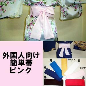 外国人向けの簡単結び帯 ピンク|japan