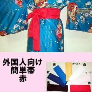 外国人向けの簡単結び帯 赤|japan