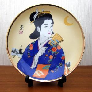 美人画絵皿 日本美人 着物 扇子 スタンド付き 大 |japan