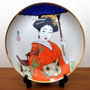 美人画絵皿 日本美人 着物 傘 スタンド付き 大 |japan