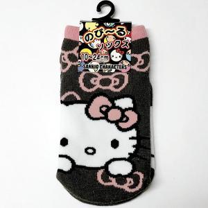 靴下(ソックス)キティちゃん のび〜るソックス(10cm-24cm)リボン柄<br>幼児用 子供用 女性用 伸びる伸縮自在ソックス|japan