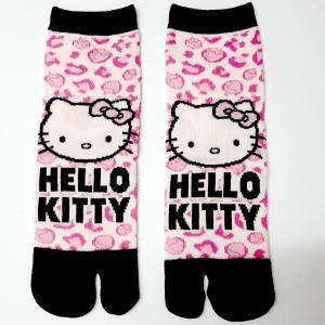 靴下(ソックス)キティちゃん いちごヒョウ柄 23cm〜25cm ハローキティ 足袋型靴下 日本のお土産 ホームステイのおみやげ|japan