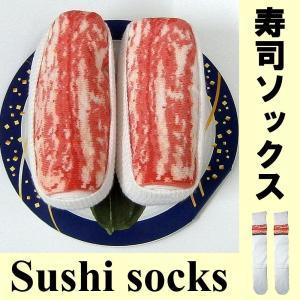 寿司ソックス(お寿司の靴下)かに|japan
