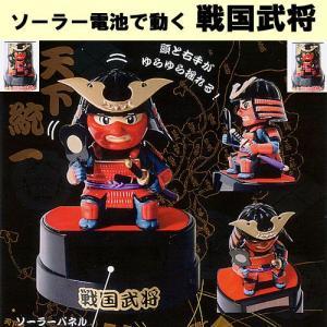 ソーラー電池で動く 戦国武将人形|japan