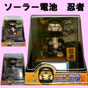 ソーラー電池で動く忍者人形|japan