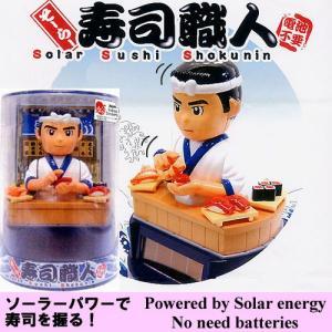 ソーラーパワーで寿司を握る 寿司職人|japan