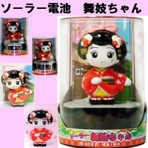 ソーラー電池で動く舞妓さん人形|japan
