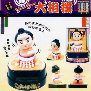 ソーラー電池で動くお相撲さん人形|japan
