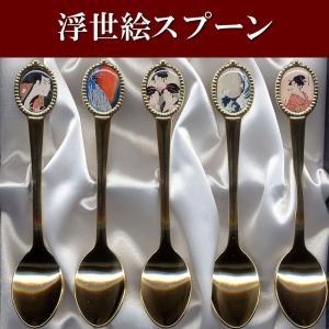 日本のアートスプーン 5本セット 浮世絵|japan|02