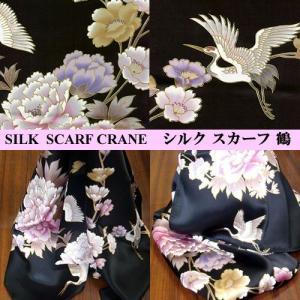 和風シルクスカーフ鶴 黒 japan