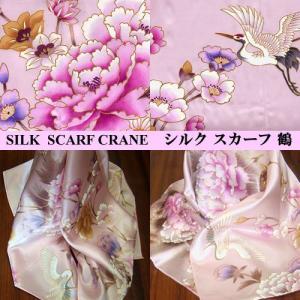 和風シルクスカーフ鶴 ピンク japan