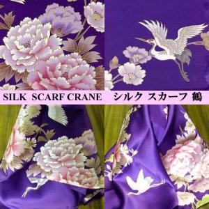 和風シルクスカーフ鶴 紫 japan