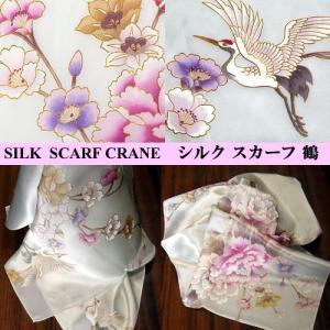 和風シルクスカーフ鶴 白 japan