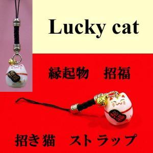 招き猫ストラップ 招福|japan
