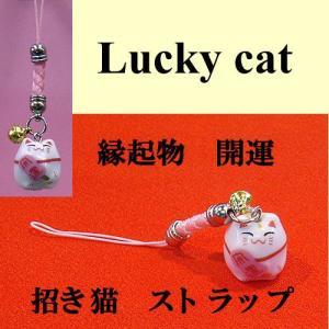 招き猫ストラップ 開運|japan