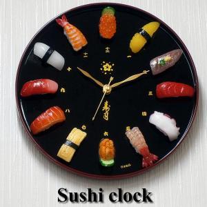 寿司時計・食品サンプルお寿司の時計|japan