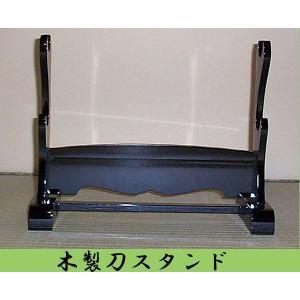 木製 2本掛け 刀スタンド 組み立て式|japan