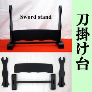木製 横式 刀スタンド 組み立て式(1本掛け台)|japan