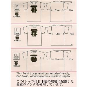 漢字柄Tシャツ ナンバーワン(一番)赤 Lサイズ|japan|02