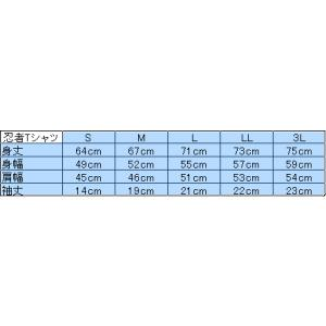 忍者Tシャツ 黒 Lサイズ|japan|02