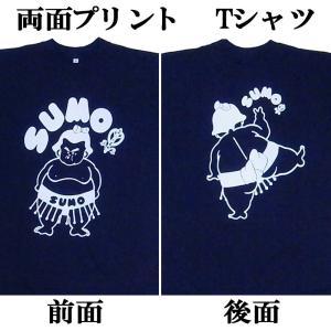 外国人に人気のお相撲(すもう)さんの柄です! 胸と背中の両面プリント! 胸にはアニメチックなお相撲さ...