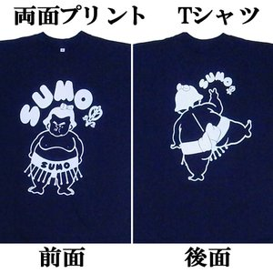 おもしろTシャツSUMO相撲 紺 3Lサイズ|japan