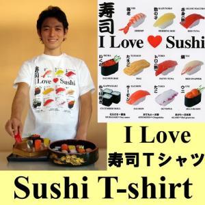 アイラブ寿司Tシャツ  L サイズ|japan