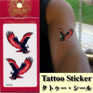 タトゥーシール ミニサイズ 鷲イーグル(タトゥーステッカー)|japan