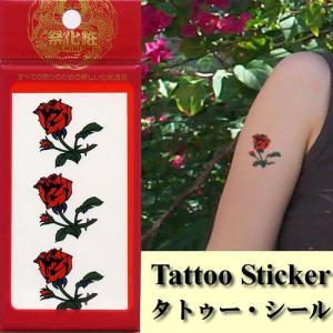 タトゥーシール ミニサイズ 薔薇 (タトゥーステッカー)|japan
