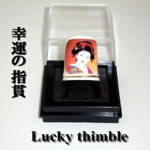 幸運の指貫(ゆびぬき)thimble シンブル美人 ピンク着物|japan