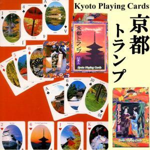 京都の観光おみやげトランプ|japan