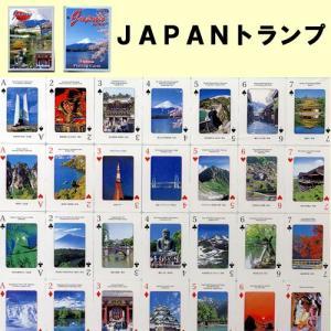 日本の観光おみやげトランプJAPAN japan
