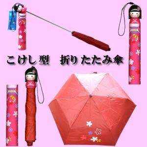 こけし型 折り畳み傘(折りたたみがさ)舞妓 花市場 ローズピンク|japan